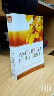 Amplified Holy Bible | Books & Games for sale in Nairobi, Nairobi Central