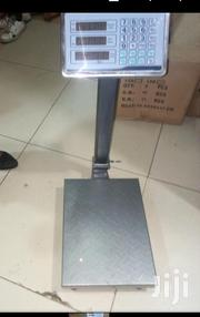 300kgs Digital Weighing Scale | Home Appliances for sale in Nairobi, Nairobi Central