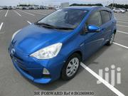 Toyota Quantum 2012 Blue | Cars for sale in Mombasa, Shimanzi/Ganjoni