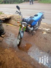 Honda CB 125 2018 Blue | Motorcycles & Scooters for sale in Trans-Nzoia, Bidii