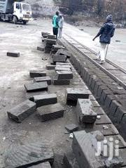 Construction Stones | Building Materials for sale in Kiambu, Juja