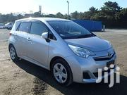 Toyota Ractis 2012 Silver | Cars for sale in Mombasa, Ziwa La Ng'Ombe