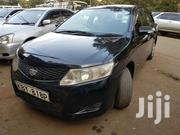 Toyota Allion 2007 Black | Cars for sale in Nairobi, Kileleshwa