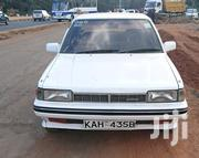 Toyota Carina 1997 E Sedan White | Cars for sale in Kisii, Keumbu
