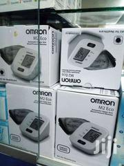 Omron BP Machine | Tools & Accessories for sale in Nairobi, Nairobi Central