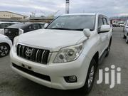Toyota Land Cruiser Prado 2012 White | Cars for sale in Nairobi, Nairobi Central