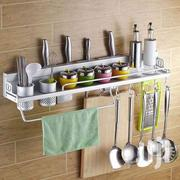 Curtelry Holder | Home Accessories for sale in Nairobi, Ngara