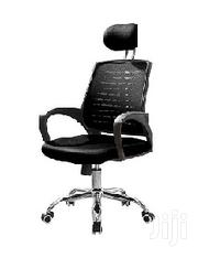 Mesh Chair With Headrest | Furniture for sale in Mombasa, Majengo