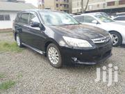 Subaru Outback 2012 2.5i CVT Blue | Cars for sale in Nairobi, Kilimani
