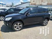 Toyota RAV4 2012 2.5 4x4 Black | Cars for sale in Mombasa, Shimanzi/Ganjoni