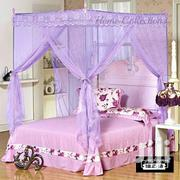 Flat Design Mosquito Net Purple | Shoes for sale in Nairobi, Nairobi Central