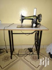 A Sewing Machine | Home Appliances for sale in Nairobi, Nairobi Central