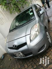 Toyota Vitz 2010 Gray | Cars for sale in Mombasa, Tononoka