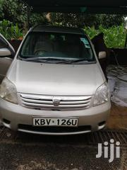 Toyota Raum 2006 Gold | Cars for sale in Nairobi, Nairobi Central