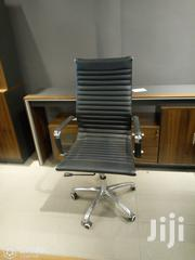 Executive Office Chair FD089 | Furniture for sale in Nairobi, Nairobi Central