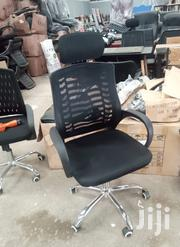 Office Seats | Furniture for sale in Nairobi, Mowlem
