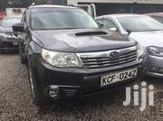 Subaru Forester 2008 Black | Cars for sale in Nairobi, Kilimani
