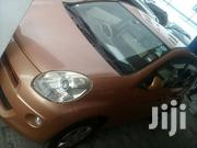 Suzuki Swift 2012 Brown | Cars for sale in Mombasa, Tononoka