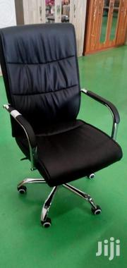 Leather Executive Chair | Furniture for sale in Nairobi, Nairobi West