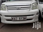 Toyota Noah 2008 White | Cars for sale in Mombasa, Mkomani