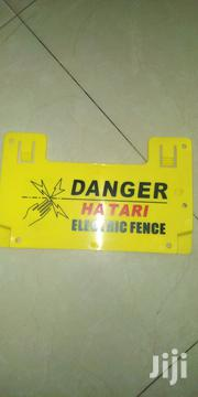 Electric Fence Sign | Safety Equipment for sale in Mombasa, Majengo