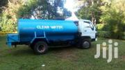Clean Drinking Water Tanker | Other Services for sale in Nairobi, Kahawa