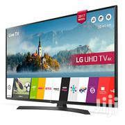 LG 4K Ultra HD Smart TV 43inch | TV & DVD Equipment for sale in Nairobi, Nairobi Central