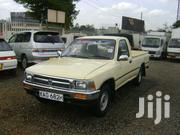 Toyota Hilux 1995 Yellow | Cars for sale in Baringo, Marigat