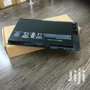 Replacement Battery for HP Elitebook Folio 9470m 9480m | Laptops & Computers for sale in Nairobi, Nairobi Central