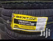 Dunlop 195/65R15 | Vehicle Parts & Accessories for sale in Nairobi, Mugumo-Ini (Langata)