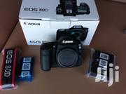 Canon EOS 80D With 18-135mm Lens | Photo & Video Cameras for sale in Nairobi, Nairobi Central