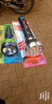 Quality Touches Available | Home Accessories for sale in Kisii, Kisii Central