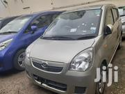 New Daihatsu Mira 2012 Silver | Cars for sale in Mombasa, Shimanzi/Ganjoni