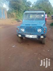 Suzuki LJ 1982 Blue | Cars for sale in Trans-Nzoia, Cherangany/Suwerwa