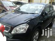 Nissan Dualis 2012 | Cars for sale in Mombasa, Shimanzi/Ganjoni