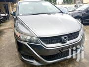 Honda Stream 2012 Gray | Cars for sale in Mombasa, Shimanzi/Ganjoni