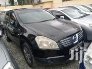 Nissan Dualis 2007 Black | Cars for sale in Mombasa, Shimanzi/Ganjoni