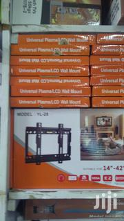 """Wall Brackets 14"""" To 42"""" 