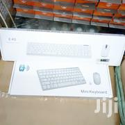 Wireless Keyboard With Mouse Inside | Musical Instruments for sale in Nairobi, Nairobi Central