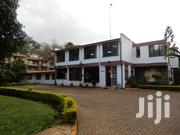 Commercial Property For Rent | Commercial Property For Rent for sale in Nairobi, Kilimani
