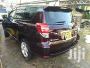 Toyota Vanguard 2012 Red | Cars for sale in Nairobi, Parklands/Highridge