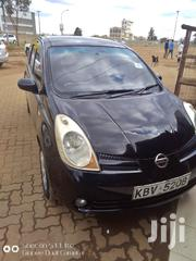 Nissan Note 2006 1.6 Acenta Blue | Cars for sale in Kiambu, Hospital (Thika)