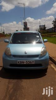 Toyota Passo 2004 Blue | Cars for sale in Nairobi, Nairobi South