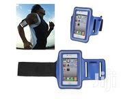"""Armbands 5.0"""" And 5.5"""" 