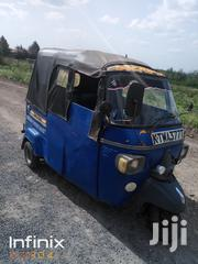 Piaggio 2012 Blue | Motorcycles & Scooters for sale in Kajiado, Ongata Rongai
