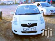 Toyota Vitz 2008 White | Cars for sale in Nakuru, Naivasha East