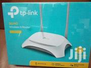 TL-MR3420 3G/4G Wireless N Router | Computer Accessories  for sale in Nairobi, Nairobi Central