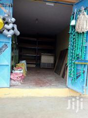 HARDWARE Shop For Sale | Commercial Property For Sale for sale in Nairobi, Mihango