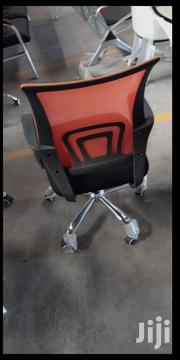 Office Chair T | Furniture for sale in Nairobi, Nairobi Central