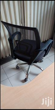 Office Chair P | Furniture for sale in Nairobi, Nairobi Central